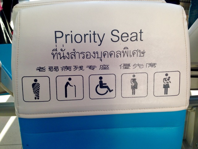 Priority seating at Suvarnabhui Airport, Bangkok