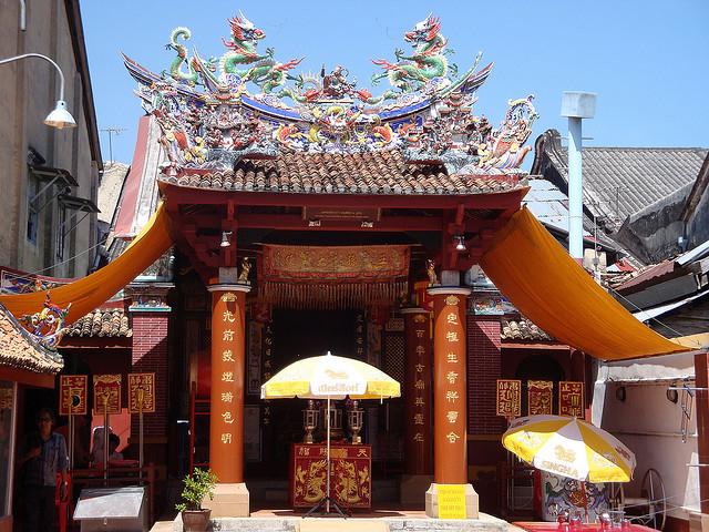 Shrine of the Serene Light, Phuket